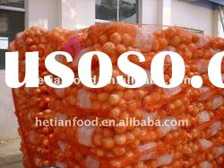 Dabao fresh yellow onion