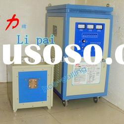 high frequency 160KW electric furnace for melting portable