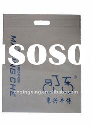2012 New style non-woven bags!!!Non-woven shoping bag!!Evironment-friendly bag!