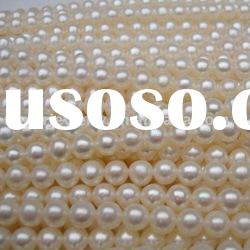 7.5-8.0mm AAA white freshwater cultured round pearl strand