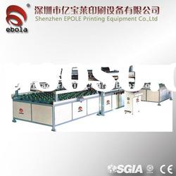 Fully Automatic Glass Screen Printing Machine