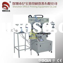 Vertical DC-LCD Screen Printing Machine
