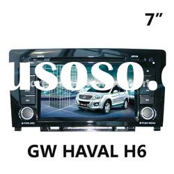 """(GREAT WALL HAVAL H6) 7"""" HD digital TFT in-dash navigation system with DVD, GPS, bluetooth"""