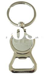 Promotion Beer Bottle Opener Keychain Laser Engraving Logo Bottle Opener Key Chain