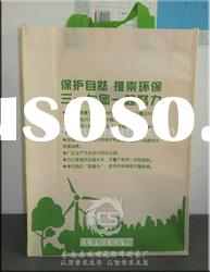2011 New high quality eco friendly nonwoven bag