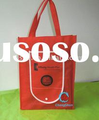 2011 New high quality folding shopping bag