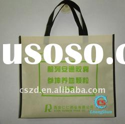 2011 New high quality non woven promotional bag