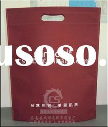 2011 New high quality non woven punch bag