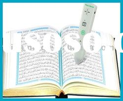 2011 latest Holy Digital Holy Quran Pen, Talking Pen,Digital MP3 Player,Language Pen Reader - M1000