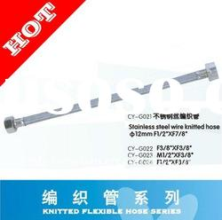 Flexible Stainless Steel Knitted Hose