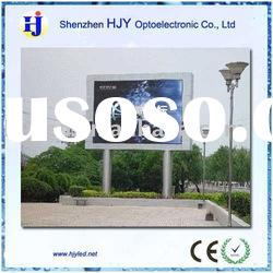 HJY 16mm Outdoor Full Color Advertising LED Display