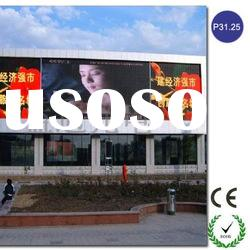 HJY P31.25 Outdoor Full-color 4R2G1B LED Display