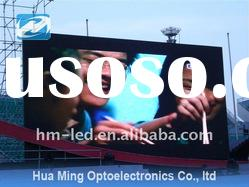 P16 full color outdoor led screen display