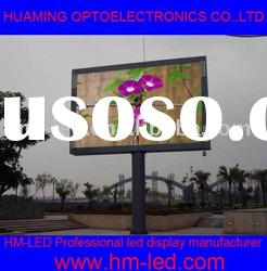 P20 full color rental led display