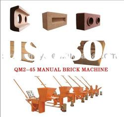 QMR2-45/QMR1-45 Manual brick making machine