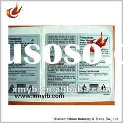 Self adhesive Battery label manufacturer