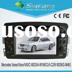specialized car gps dvd player for Mercedes