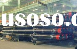 """thick wall seamless steel pipe /tube OD21"""""""