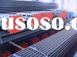 wall-thick seamless carbon steel pipe