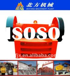 2011 New type Hot sale jaw crusher for sale