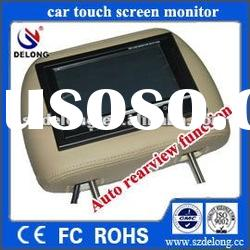 7 Inch Touch Screen Headrest DVD Player for car