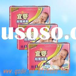 China cheap factory baby products, baby products(JHC035)