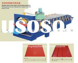 Double Layer Roof Tile Forming Machine