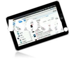 Google Android Market tablets pc ( superpad MID )