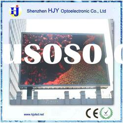 HJY Outdoor Full Color Giant Display Advertising Screen