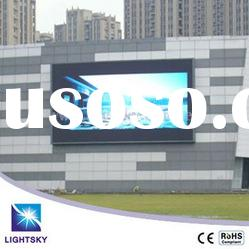 LSO 7000 nit outdoor advertising LED display screen