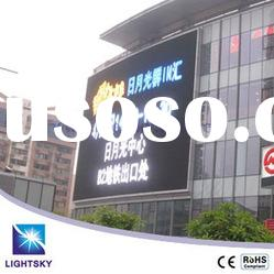LSO outdoor full color led display board
