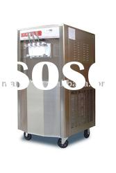 Maikieku soft ice cream machine , with super expanded technology, make the best taste of ice cream