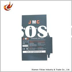 Self adhesive phone battery care label sticker