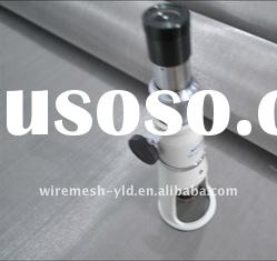 Stainless Steel Wire Mesh For Filter Screen(SUS304)
