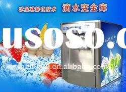 TK938 McDonald's taste soft ice cream maker in high quality and favorable price