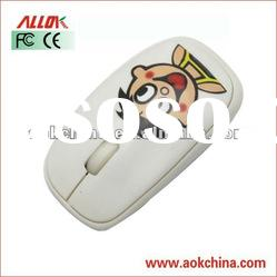 Water Printing 1000DPI 3D Optical New Mouse