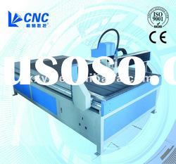 cnc router,LIKE1224cnc router,cnc engraving machine,advertising cnc router