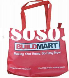 non-woven shopping bag (tote bag) NWB241