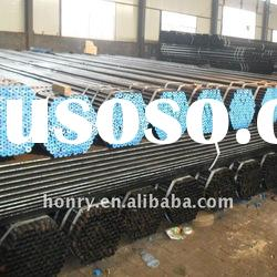seamless 2.5 inch steel pipe