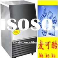 supply the best Ice Cube Making Machine with high quality and favorable price-MZ500
