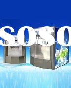 supply the best soft ice cream maker that can produce FINE ice cream