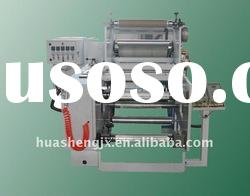 2011New PVC Adhesive tape glue machine for plastic