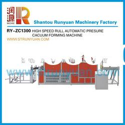2012 RY-ZC1300 HIGH SPEED FULL AUTOMATIC PRESSURE VACUUM FORMING MACHINE