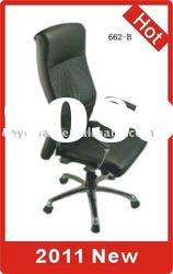 662-B hight back leather office chair