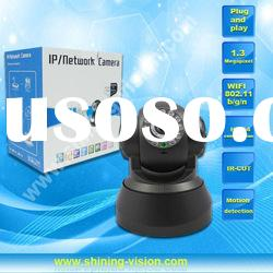 720p pan/tilt wireless security ip camera with ir-cut and two way audio