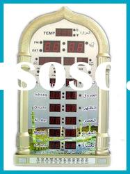 Automatic Azan Wall Quran Muslim Clock HA-4008
