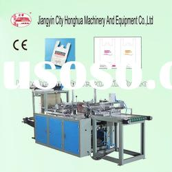 Automatic T-shirt plastic bag making machine