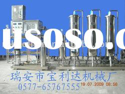 BLD-1 Reverse Osmosis Water Treatment system