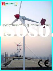 CE 2012 new wind turbine 5kw /220V