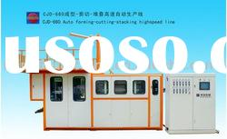 CJD-720 automatic high-speed cup making machine